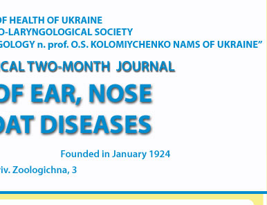JOURNAL OF EAR, NOSE AND THROAT DISEASES